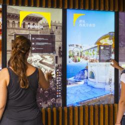 3 Poble Espanyol - Welcome Area