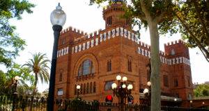 Museum of Zoology Barcelona‏