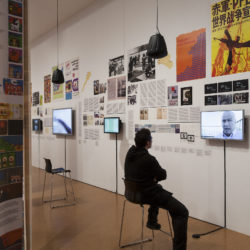 macba exhibition