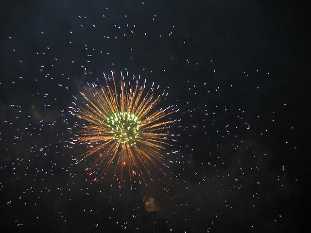 San Fermín - Firework