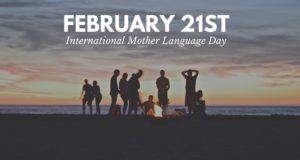 february 21st (1)