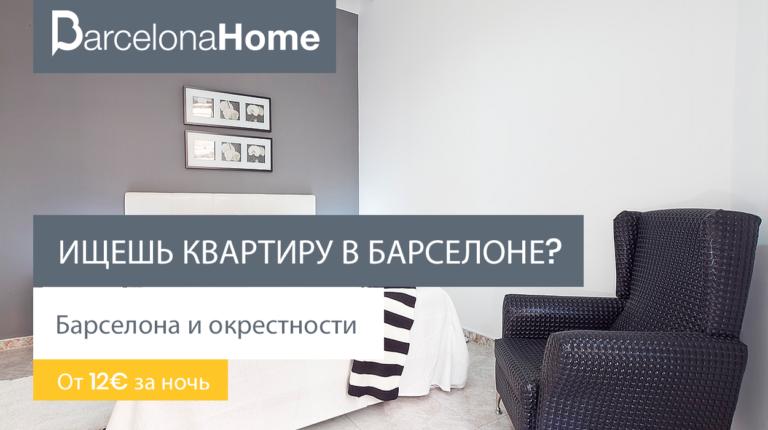 BH_banner_ru
