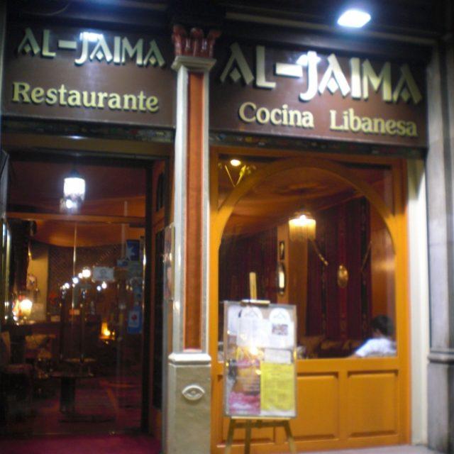 Al-Jaima